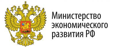 Заключение Минэкономразвития на текст законопроекта «О похоронном деле в Российской Федерации и  о внесении изменений в отдельные законодательные акты Российской Федерации»