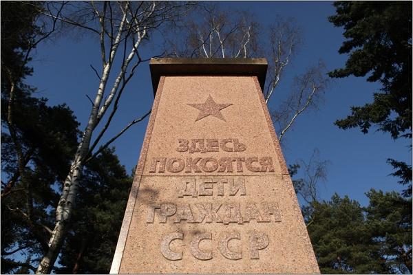 Брошенные и забытые — кладбище детей офицеров советского гарнизона в Дрездене