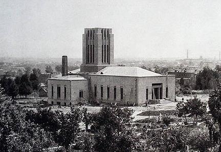 Донской крематорий (1-й Московский крематорий)