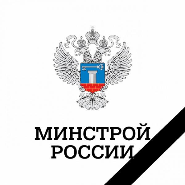 Минстрой саботирует поручение Президента новым законопроектом «О похоронном деле…»