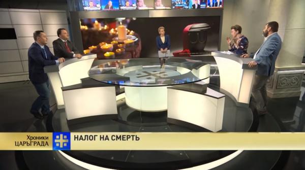 Программа «Хроники Царьграда» про инициативу т. Кирьянова о похоронном сборе
